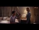 Любовь у женщины заканчивается тогда, когда у мужчины заканчиваются деньги - Волк с Уолл-Стрит 2013 отрывок / сцена / момент