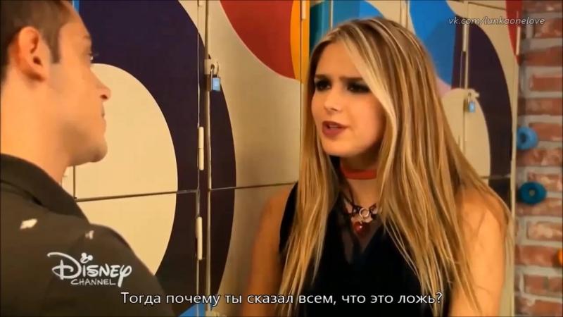«Soy Luna 3» - перевод разговора Эмилии и Маттео у шкафчиков в Roller'e (28 серия).