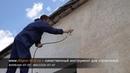 Безвоздушная покраска фасадов окрасочными аппаратами ASpro 2000®