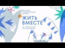 Протоиерей Николай Соколов о чтении Священного Писания