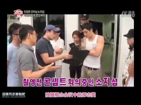 【中字】蘇志燮(So Ji Sub) 2012 POWERADE Making Film