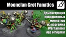 Moonclan Grot Fanatics Games Workshop Warhammer Age of Sigmar Fantasy Battles