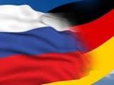 Германия, Кельн, утро 22 июня, Россия священа...