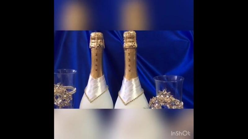 Для Анджелики🌺 оформление отзывы Аксессуары Свадьба Саратов букетДублер фужеры букетДублер очаг подарок коробочка казна бутонь