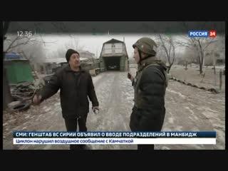 56 спартаковцев. Специальный репортаж Александра Лукьянова.