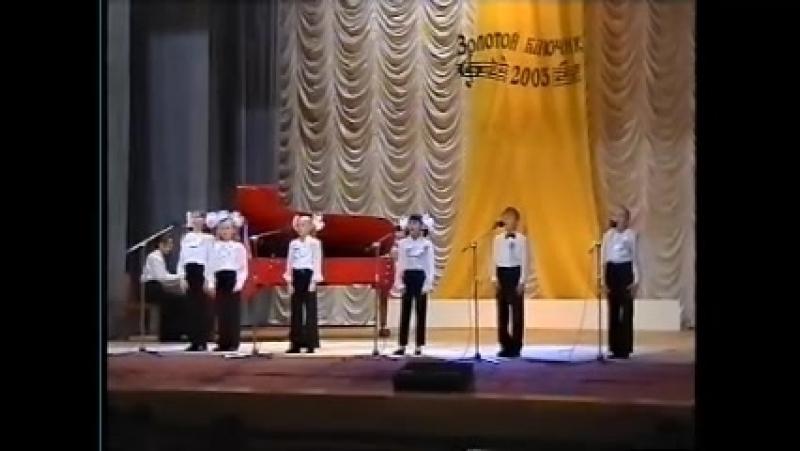 2003.03_ЗОЛОТОЙ КЛЮЧИК_КОГО Я УВАЖАЮ