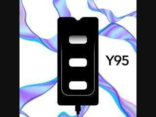 Заряд батареи Y95