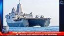 «ВМФ США нервно курит»: Кошкин об ответных действиях РФ в Черном море ➨ Новости мира Pro Tech NEWS