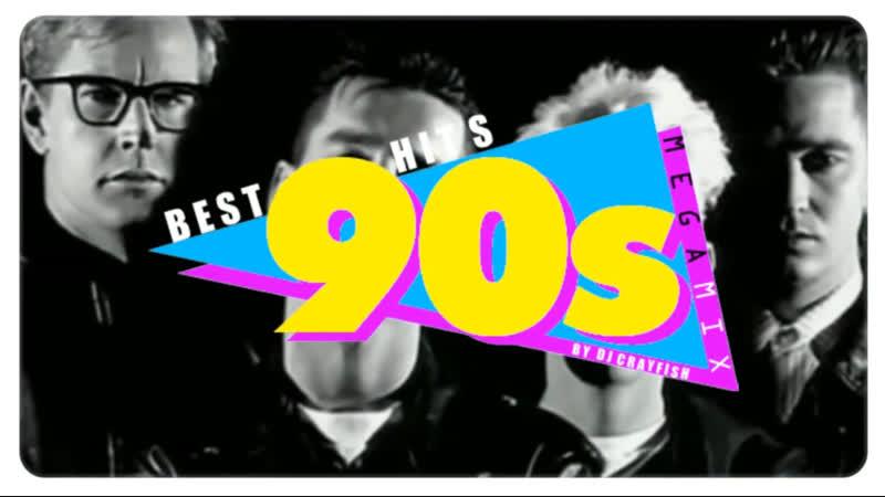 ТРАНСЛЯЦИЯ I HD [ 18-o2-2o19 ] _ 200 Hits Of The 90s ★ Video Megamix ★ * II
