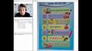 «Словарные слова в начальной школе эффективные методики работы» фрагмент 2