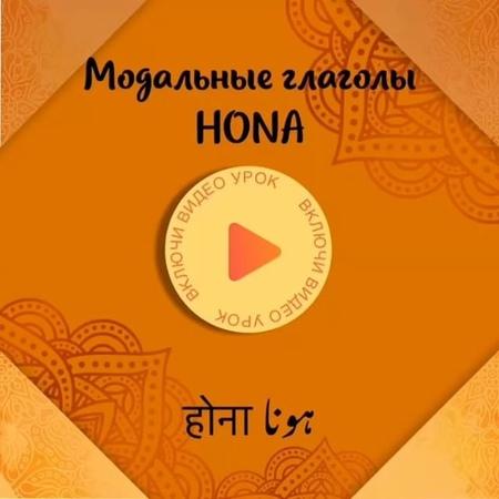 Hindi.urdu video