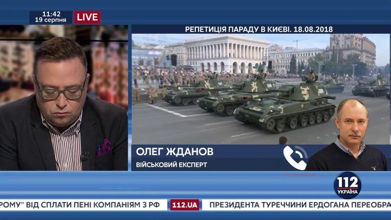 Бук врезался в бизнес-центр в Киеве: Кто должен нести ответственность? Комментирует Олег Жданов
