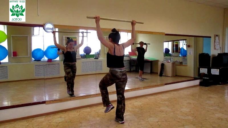 Фитнес трентровка с бодибарами или гимнастической палочкой.