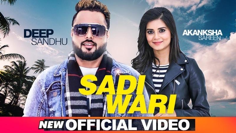 Sadi Wari (Official Video) | Deep Sandhu ft Aakansha Sareen | Latest Punjabi Songs 2019