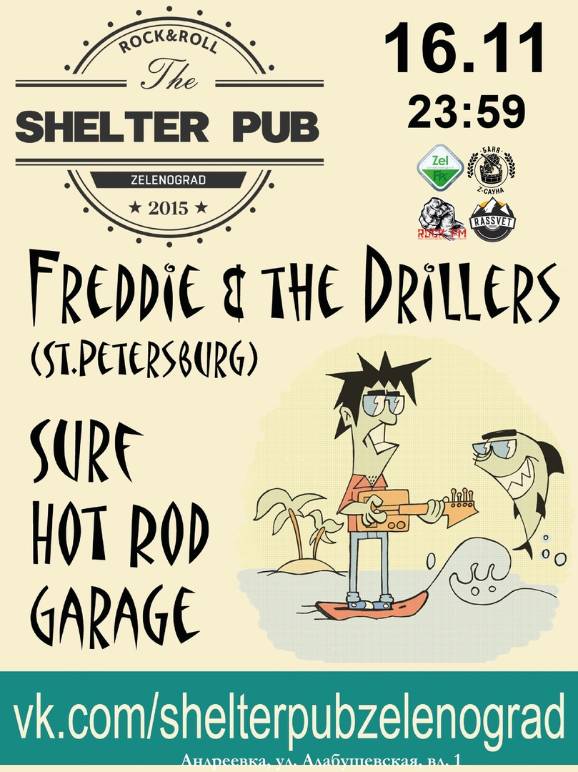 16.11 Freddie & the Drillers в пабе Shelter