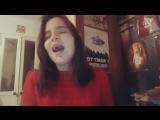 Сабина Кучаева - Тик-так (А-студио кавер)