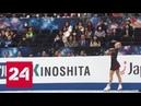 Тарасова и Морозов поборются за золото чемпионата мира - Россия 24