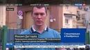 Новости на Россия 24 • Депутаты Госдумы пересаживаются на велосипеды