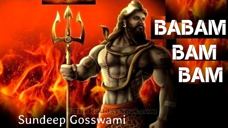 Babam Bam Bam - Shiv Shankar Shambhu (Official Song) | Sundeep Gosswami