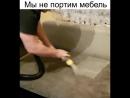Химчистка мебели в Ростове