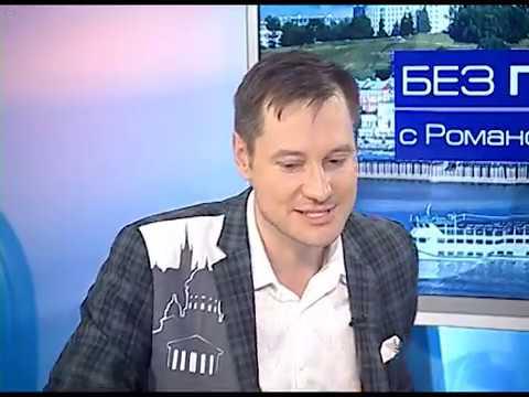 Светлана Малова и Роман Скудняков в передачеБез галстука