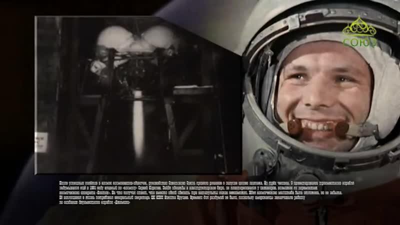 Этот день в истории. 12 октября 2017. Космический корабль «Восход-1»