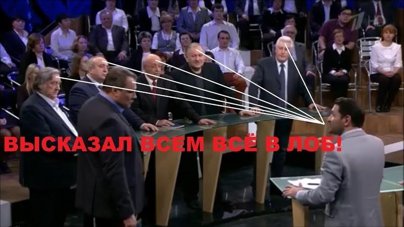 Всем всё в лоб высказал про Карабах, армян и Армению!