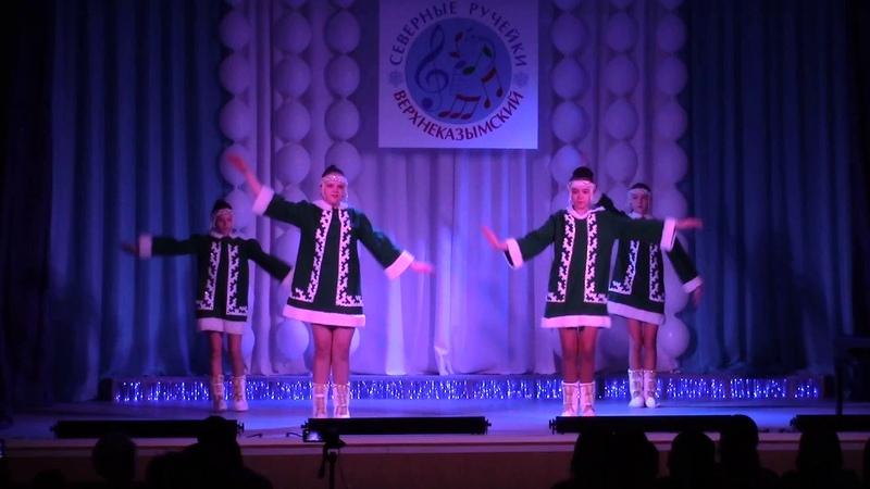 Хантыйский танец Северные мотивы