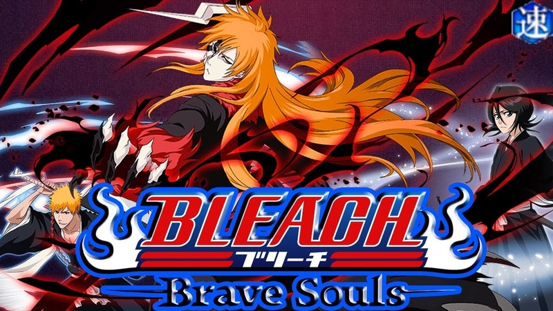 ПРОХОЖДЕНИЕ GUILD QUESTS (Speed) | Bleach Brave Souls 288