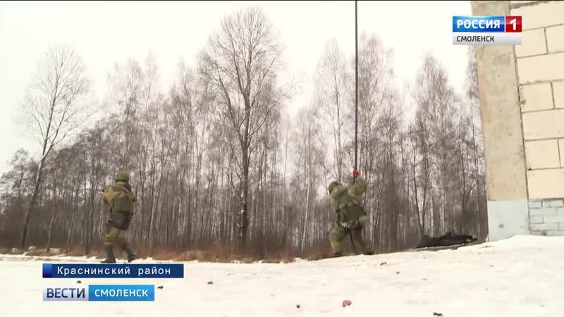 Бойцы росгвардии отработали навыки под Смоленском