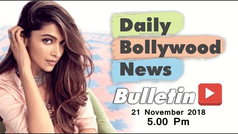 Latest Hindi Entertainment News From Bollywood | Deepika Padukone | 21 November 2018 | 5:00 PM