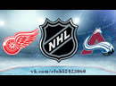 Detroit Red Wings vs Colorado Avalanche | 05.03.2019 | NHL Regular Season 2018-2019
