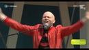 Dario G. - Sunchyme | ZDF Fernsehgarten 90's LIVE! 16.06.2019