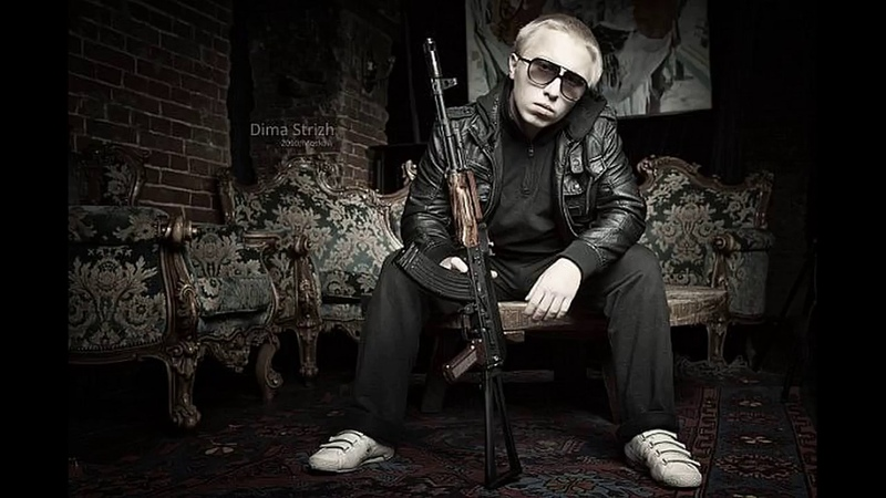 Ak 47 DISS BIG RUSSIAN Хуесос Шлюха в шубе newrap