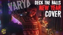 NEW YEAR COVER DECK the HALLS Lyrical Juice
