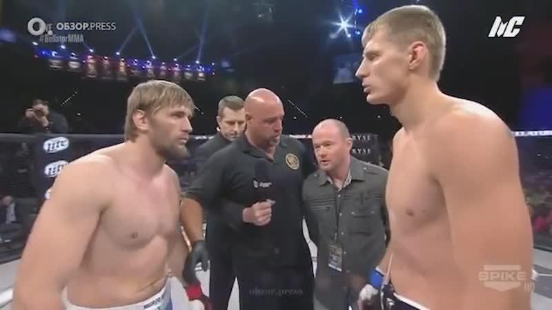 Волков про реванш c Минаковым