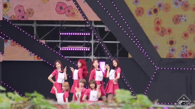 180915 GWSN The Show Peace Concert repetition