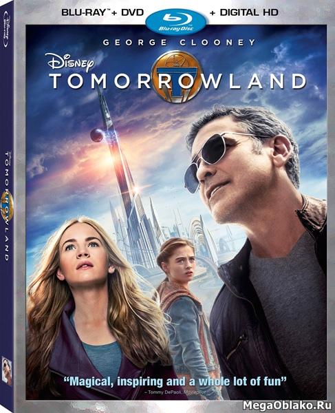 Земля будущего / Tomorrowland (2015/BDRip/HDRip)