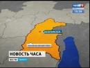 Вертолёт вылетел в Казачинско-Ленский район за пострадавшей туристкой из Москвы