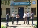 Начался капитальный ремонт школы №10