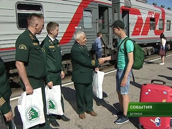 В Туапсе в лагерь Орлёнок отправились дети из школьных лесничеств Брянской области 22 06 18