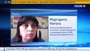 Новости на Россия 24 С карточек СНИЛС уберут упоминание о смене пола