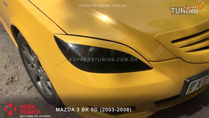 Реснички Мазда 3 Bk Хэтчбек. Накладки на фары Mazda 3 Bk 5d. AOM Tuning. Тюнинг обзор.