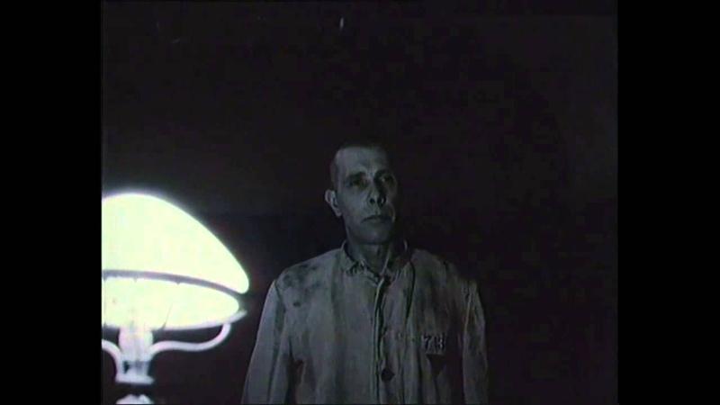 Эпизод из фильма Противостояние 1985 г