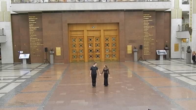 Навсегда (дуэт). Музей Победы.Поклонная гора.2018г.