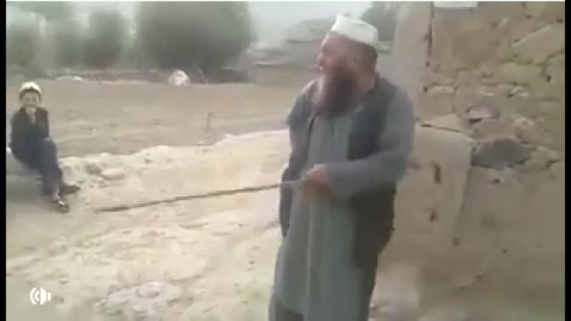 Afgan funy