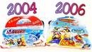 Киндер Сюрпризы МИССИЯ КРОТ 2004 и 2006 года! Раритетные старые яйца Rare Kinder Surprise 32