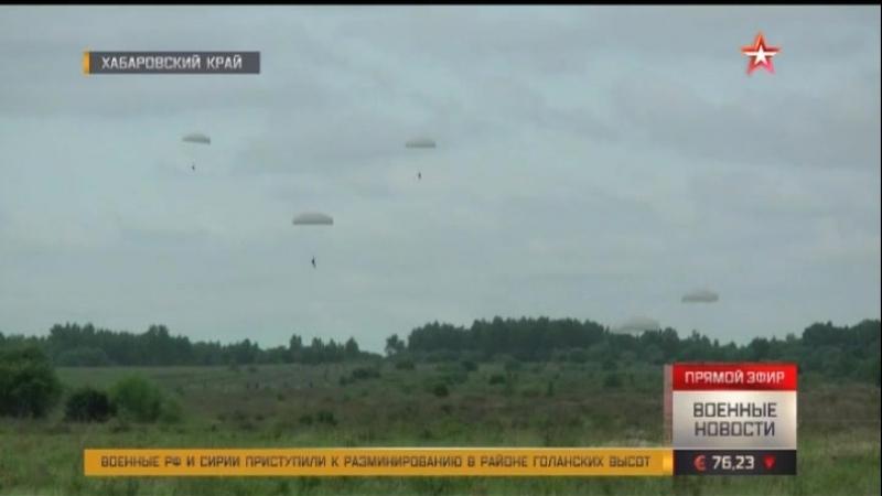 Крылья морской пехоты в Хабаровском крае прошли учения парашютистов