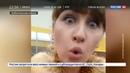 Новости на Россия 24 • Ты виноват лишь тем, что...: когда у преступлений против животных будут наказания?