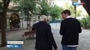 Вести недели. Эфир от 17.09.2017. PR-война: Мадрид и Барселона готовятся к генеральному сражению